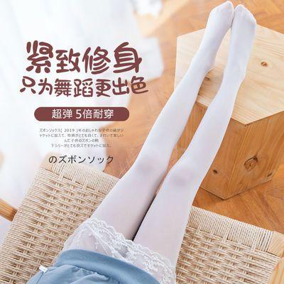 儿童舞蹈袜春秋薄款白色练功外穿肉色加绒打底裤冬女童跳舞连裤袜