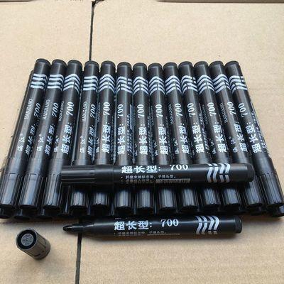 大头笔油性记号笔黑色不掉色不可擦黑色笔包邮物流快递笔可加墨水
