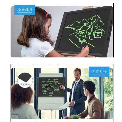 儿童写字板涂网红液晶手鸦电子小黑板儿童玩具21寸画板学习用品