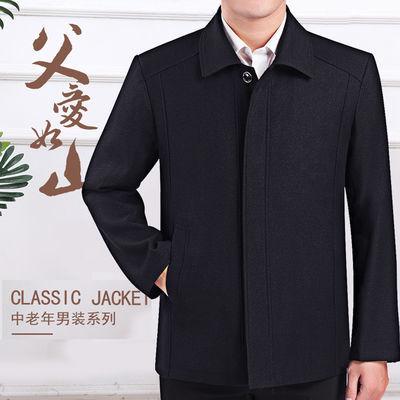中老年男装中年男士外套春秋款夹克衫爸爸装上衣翻领宽松系扣拉链