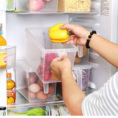 买二送一冰箱带柄收纳盒食品冷冻保鲜盒密封储物蔬菜水果鸡蛋盒