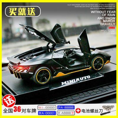 兰博基尼汽车模型仿真合金车模跑车开门小汽车摆件玩具车男孩礼物