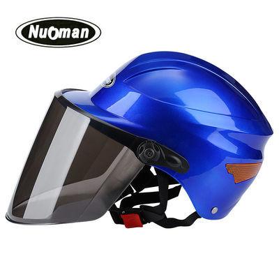 诺曼摩托车头盔夏季半盔男女通用带尾灯防晒镜片电动车头盔安全帽