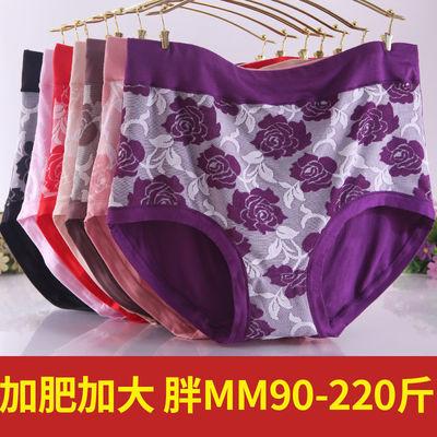2,3,4条  加大码莫代尔内裤女棉裆胖MM200斤女士高腰中年妈妈春夏