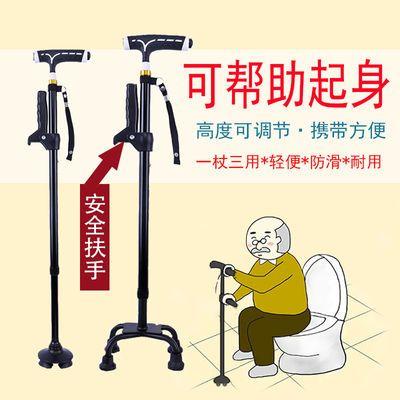 拐杖老人防滑拐杖 手杖 老年人四脚拐棍 伸缩四脚 多功能助行手杖
