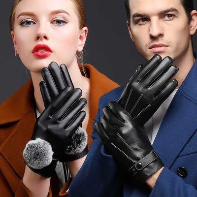 男士女士触屏皮手套冬季骑行保暖防水防风加绒韩版骑车摩托车手套