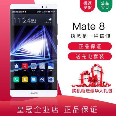 二手华为Mate8 高配移动联通电信全网通4G指纹6寸大屏智能MT8手机