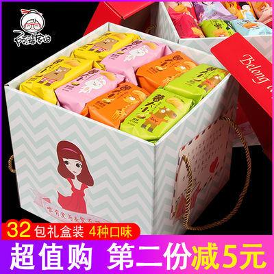 买1份送8包】薯片零食大礼包便宜一整箱批发网红零食小吃休闲食品
