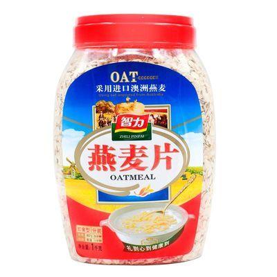智力纯燕麦片1000g原味无蔗糖易泡免煮即食谷物罐装桶装营养早餐