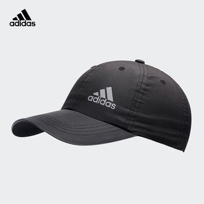阿迪达斯棒球帽男士速干帽子运动帽男户外休闲男女帽子遮阳鸭舌帽