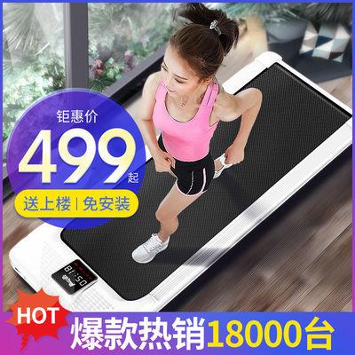 平板跑步机家用健身器材小型电动超薄静音室内健身减肥器材