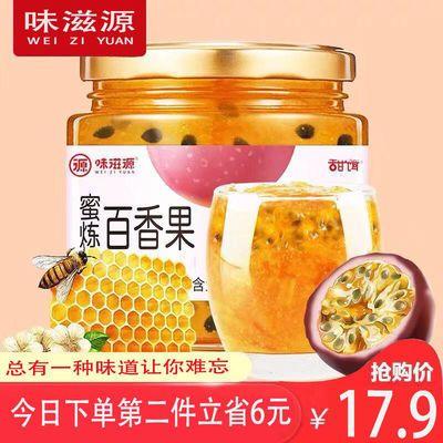 新品冲量百香果柠檬蜂蜜茶500g冲饮泡水果茶百香果酱原浆