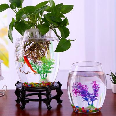 办公室小鱼缸加厚透明玻璃乌龟缸客厅家用桌面圆形迷你小型金鱼缸