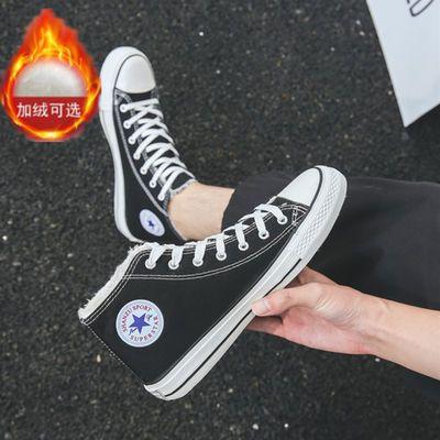 男鞋秋冬2020新款休闲帆布鞋男高帮加绒韩版潮百搭保暖运动板鞋男