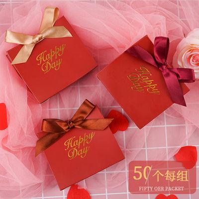 喜糖盒子森系创意可放装烟抖音结婚礼庆用品装伴手回礼袋生日批发