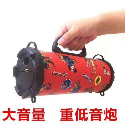 蓝牙音箱无线迷你大音量手提式小音响低音炮家用户外广场舞小钢炮