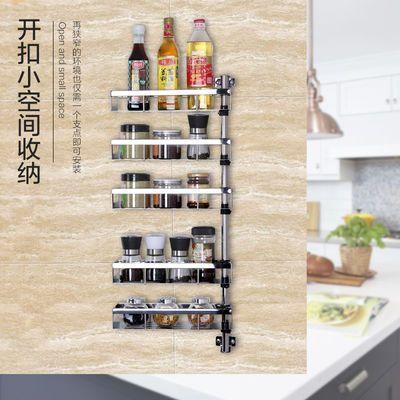 304厨房置物架多功能调味用品旋转架304不锈钢免打孔省空间收纳架