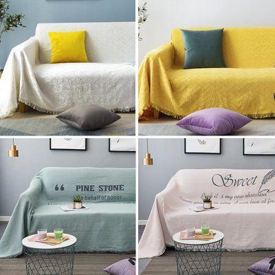 北欧纯色全盖ins沙发布网红沙发巾沙发毯布单沙发套罩沙发垫盖布