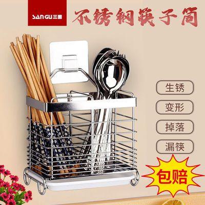 不锈钢筷子笼 厨房挂式沥水接水盘免打孔筷子筒餐具笼筷子收纳架