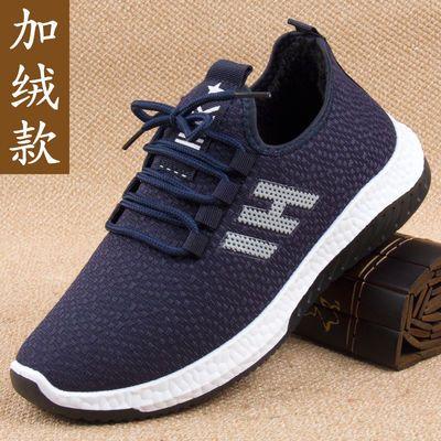 老北京布鞋男士二棉鞋中老年软底轻便运动鞋冬季加绒保暖休闲棉靴