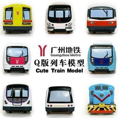 广州地铁模型Q版列车模型合金火车列车模型 地铁玩具模型套装包邮