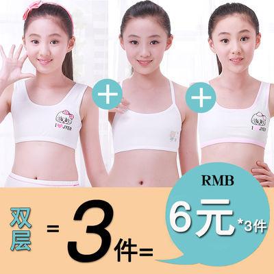 2019青春期少女11小学生文胸十岁儿童发育初期小背心12女孩内衣