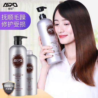 嫒珀免蒸发膜护发素女顺滑柔顺修复干枯损发头发护理精油�h油膏