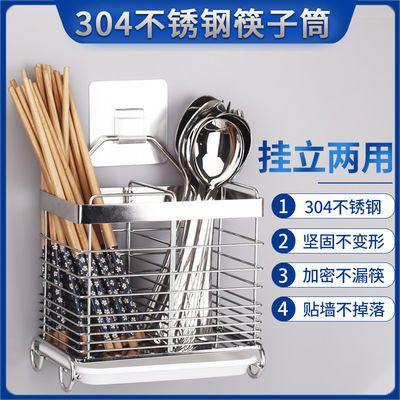 三固 304不锈钢筷子筒家用挂式筷笼厨房收纳防霉通风沥水配接水盘