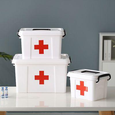 加大号家庭医药箱 多层药箱便携急救箱保健急救箱家用多地区包邮