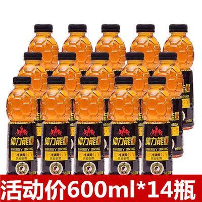 体力功能饮料维生素饮料体质能量运动果味牛磺酸饮料批发非整箱