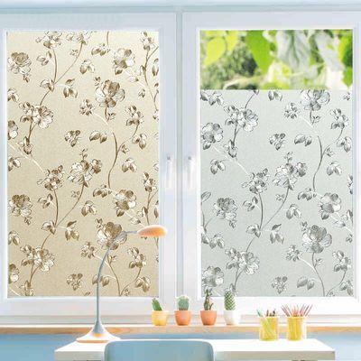 窗户贴纸透光不透明磨砂玻璃贴纸厨房浴室卫生间厕所贴膜遮光阳台