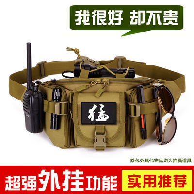 守护者户外腰包男士多功能包大容量战术防水休闲迷彩登山运动腰包