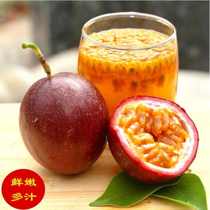 百香果批发新鲜水果新鲜广西百香果5斤非黄金百香果10斤鸡蛋果3斤_9
