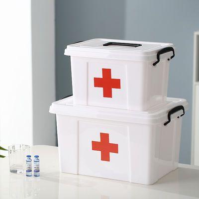 家庭特大号医药箱多层急救药品收纳保健箱家用塑料儿童小药箱盒子