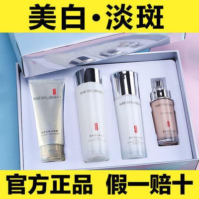 【美白淡斑】美肤宝水感透白礼盒水乳补水保湿淡斑滋养美肌护肤品