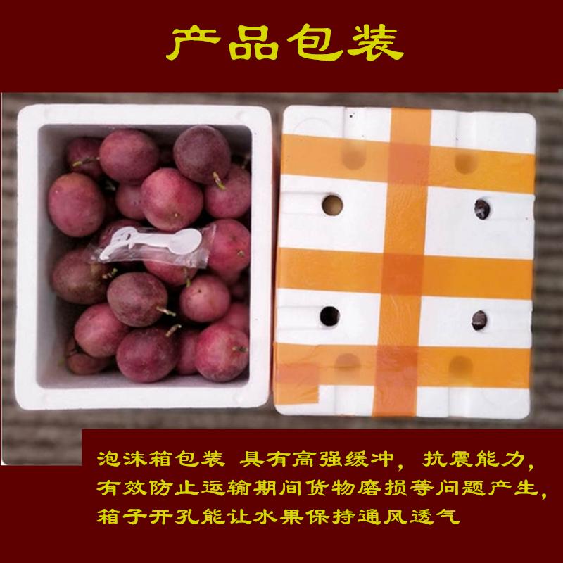 百香果批发新鲜水果新鲜广西百香果5斤非黄金百香果10斤鸡蛋果3斤_2