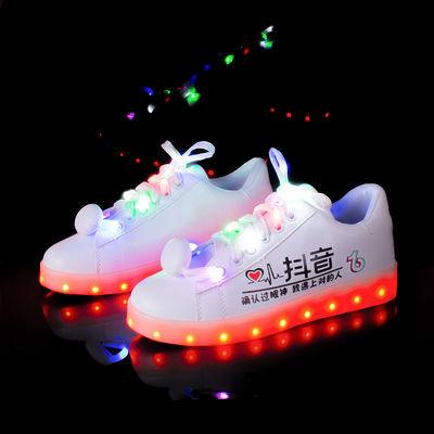 抖音充电七彩发光鞋鬼步舞鞋男街舞女鬼步鞋闪光儿童小学生亮灯鞋