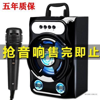 无线蓝牙音箱k歌手提音响大音量户外家用手机插卡小低音炮广场舞