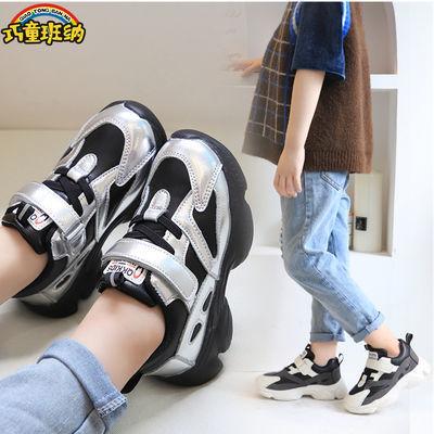 儿童鞋子男童鞋子秋冬34岁女童二棉皮面冬鞋宝宝棉鞋女男孩运动鞋