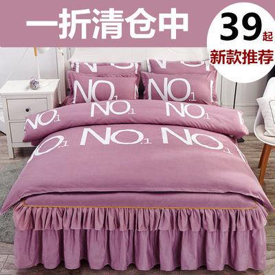 【送洗衣液】韩版床裙床罩式四件套公主风家纺床上用品