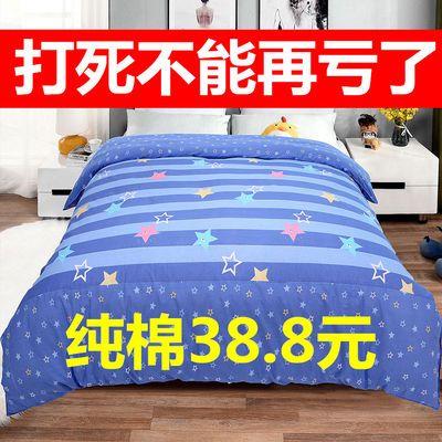 【亏本冲量】纯棉被套单件床上用品被罩双人单人被罩全棉被套单件