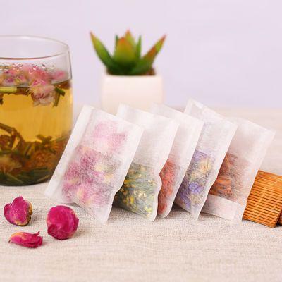 茶叶咖啡过滤袋空茶包袋一次性(亏本)买三送1玉米纤维茶包泡茶袋【3月31日发完】
