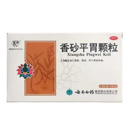 云丰香砂平胃颗粒肠胃用药10g*6袋/盒健脾和胃胃部疼痛