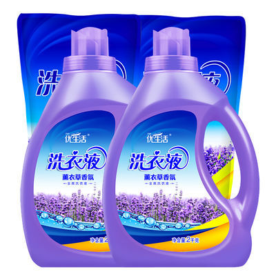 [特价]优生活薰衣草中性低泡洗衣液家庭装香味持久无荧光剂一洗净