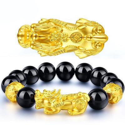 越南沙金貔貅男女久不掉色镀金手链仿真黄金金色情侣款财转运手串
