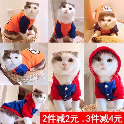 服夏季薄款狗狗衣服夏装泰迪衣服宠物服饰小猫衣服可爱搞笑猫咪衣