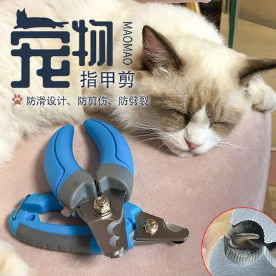 狗指甲剪狗指甲钳指甲刀大中小型金毛泰迪磨甲器用品宠物猫咪狗