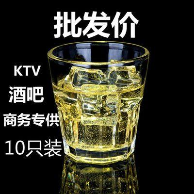 子八角杯啤酒杯洋酒杯烈酒杯威士忌酒杯加厚酒吧KTV钢化玻璃杯【3月31日发完】