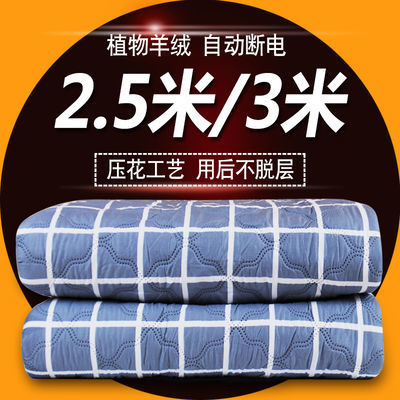 电热毯双人加大2.5米三人炕用电褥子多人加厚双控3米无辐射家用