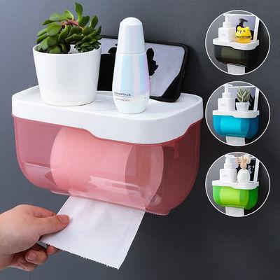 免打孔厕所浴室纸巾架洗手间卫生抽卷纸盒置物架卫生间纸巾盒防水